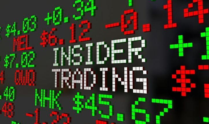 Insider Trading University Essay